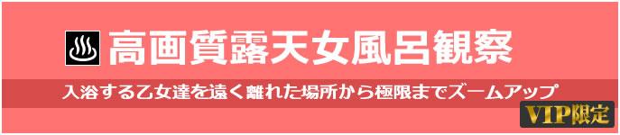series_banner_3