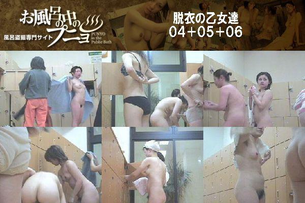 026punyo 脱衣の乙女達 04-06