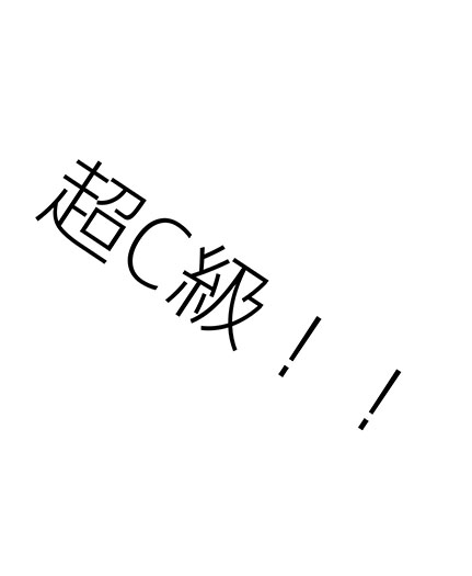 ハイビジョン風呂えしゅしー44-2