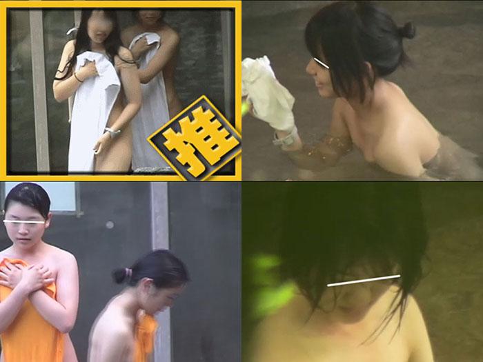 【風呂の神】【露天風呂最高峰 Vol.018】若い子がたくさん来る露天風呂 盛合せ