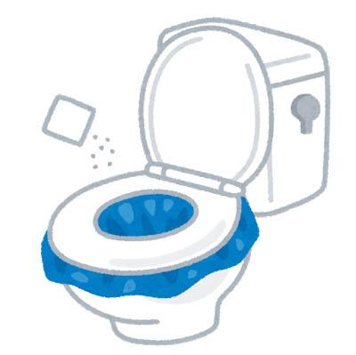 トイレ安らぎ60、洗って仲良く。