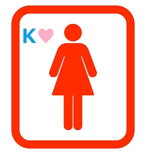 【お宝発見】大型ショッピングセンター♥Kトイレ盗撮